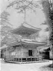 尾張性海寺
